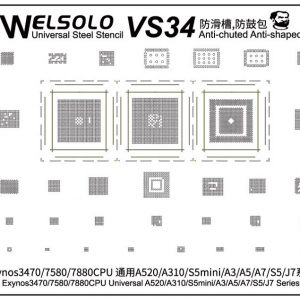 Stencil Welsolo VS34